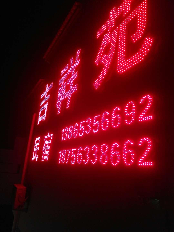 桃花潭吉祥苑民宿怎么样?