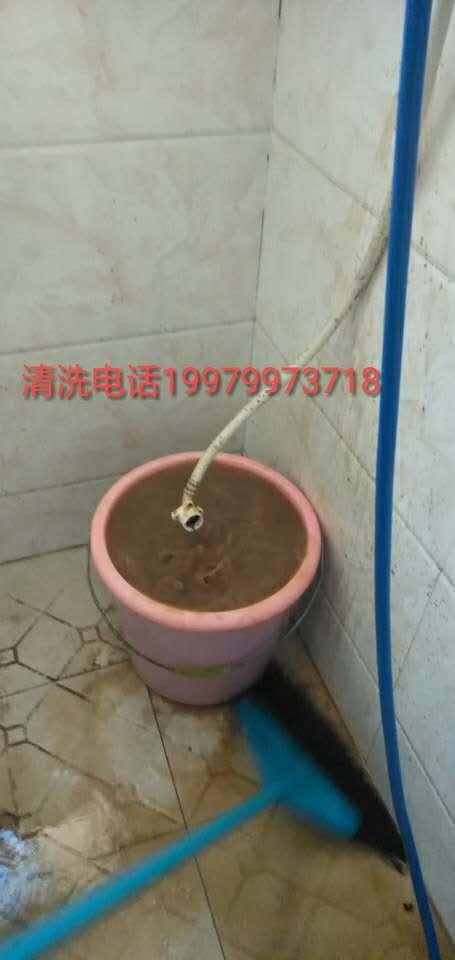 热水器清洗水垢的方法