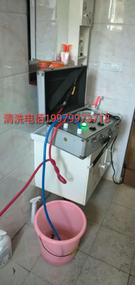 家庭常清洗空调能够节能省钱
