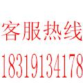 湛江市益创建筑防水工程有限公司