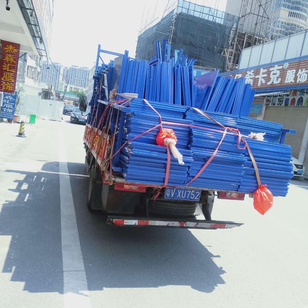 揭阳市顺得鑫搬家公司提供电话预约搬家服务