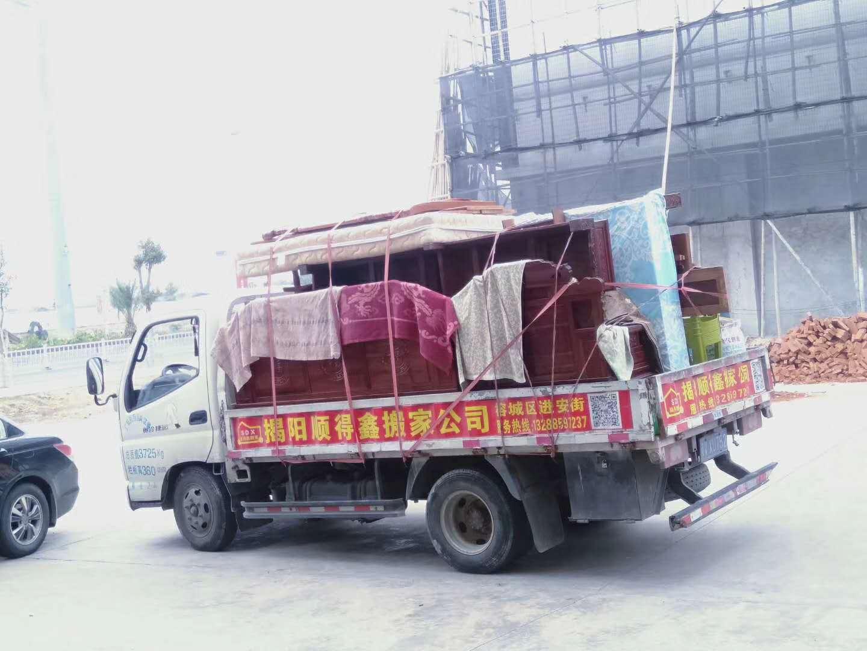 揭阳市顺得鑫搬家公司服务流程