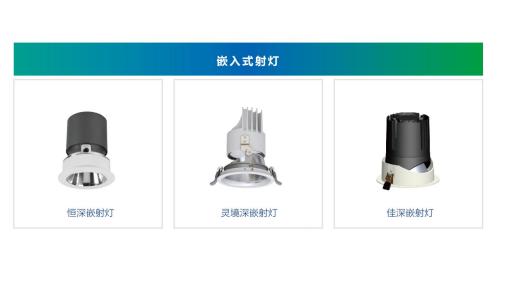 河南欧普照明总代理  产品质量三包 保质期很长