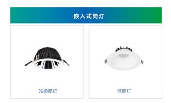 河南郑州欧普工程照明总代理