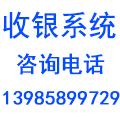 贵州零捌伍柒网络科技有限公司