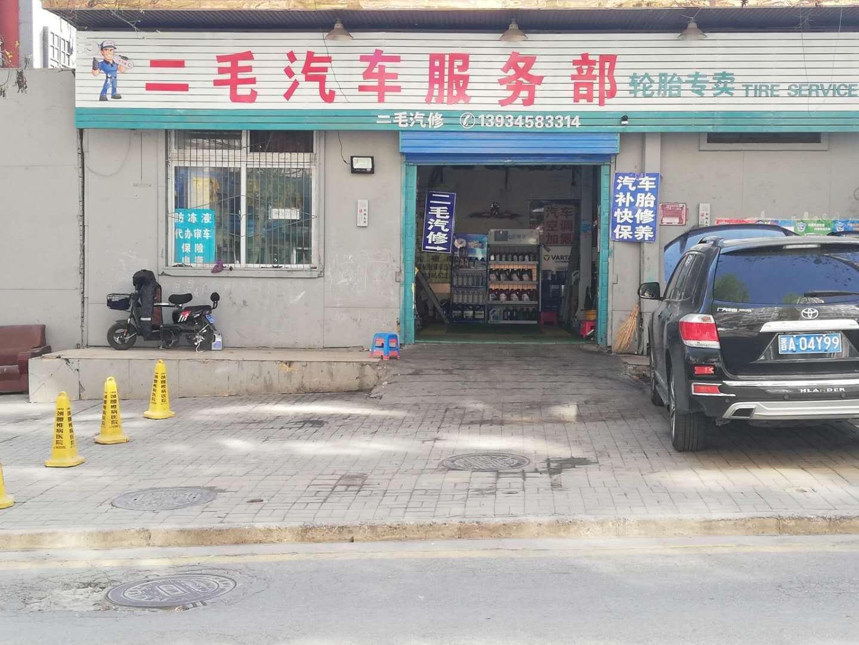 李二毛汽车救援服务部关于救援拖车的正确操作