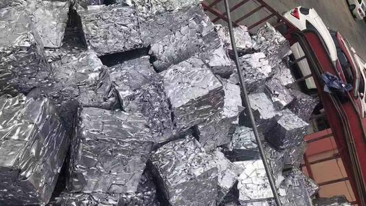 废铝回收的意义