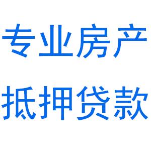 杭州浙一商务信息咨询有限公司