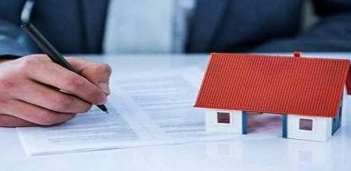 杭州房产抵押贷款上门办理