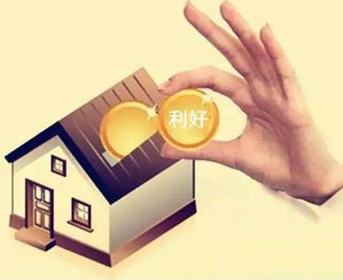 杭州房屋抵押贷款能贷多少