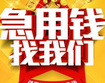 杭州房屋抵押贷款好办吗