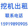 承信工程机械租赁有限公司