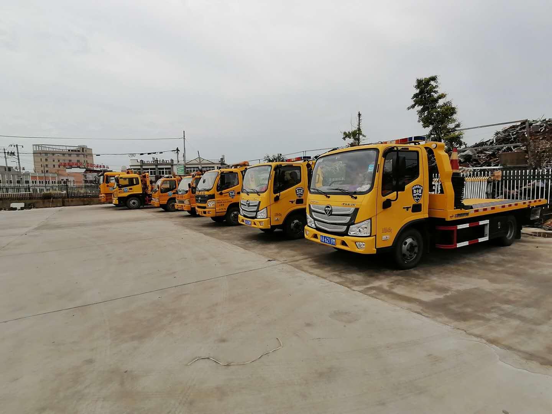 长丰高速道路救援公司