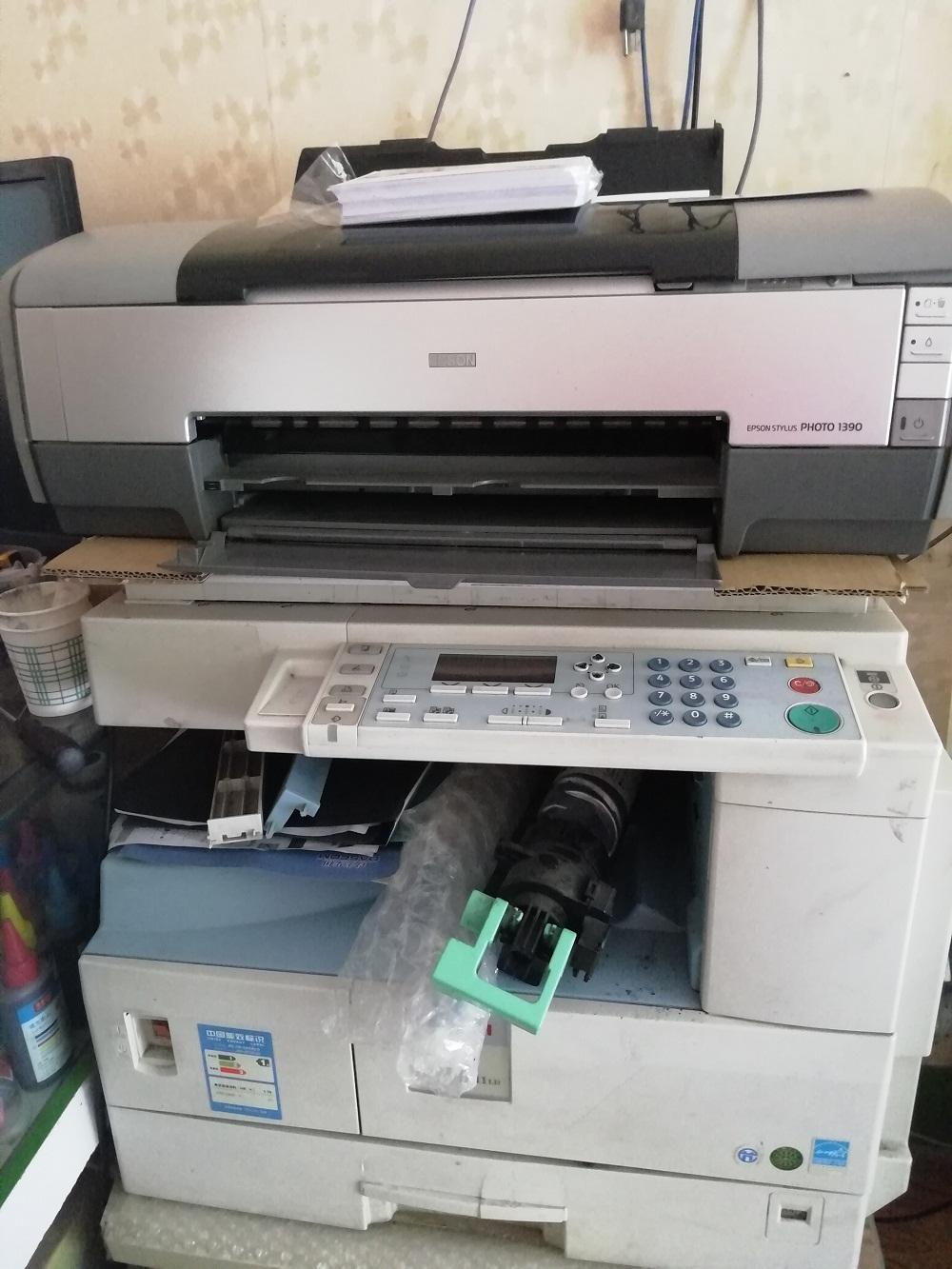 复印机常见故障