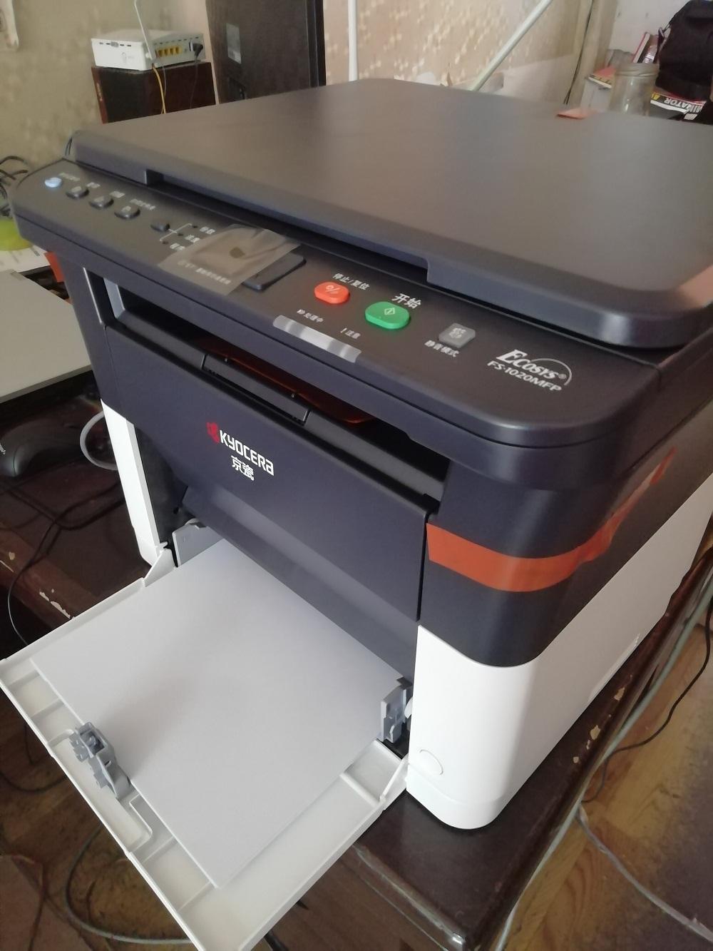 京瓷1020复印打印扫描一体机