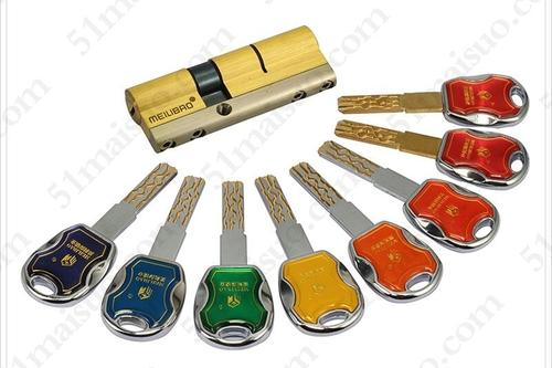 开锁价格多少钱