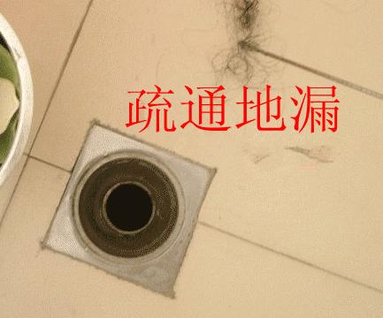 海口龙华区专业疏通地漏反味除臭