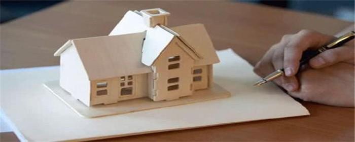 误区五、/ 房产评估,价越高越好?