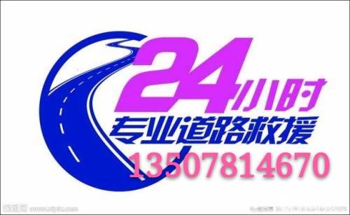 横县天天汽车服务有限公司