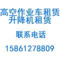 连云港经济技术开发区兄弟起重经营部