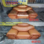 沙发定做尺寸如何确定