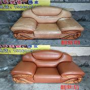 沙发维修价格贵不贵