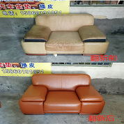 龙岩沙龙沙发床垫厂专业维修各种沙发