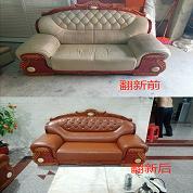 龙岩沙龙沙发床垫厂是您身边的沙发翻新专家