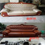我厂专业承接沙发维修翻新清洗的业务