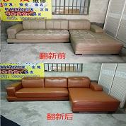 龙岩沙龙沙发床垫厂质量三包材料环保