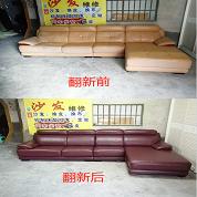 龙岩沙龙沙发床垫厂让客户少花钱多享受