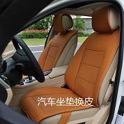 汽车真皮座椅的正确保养方式是什么