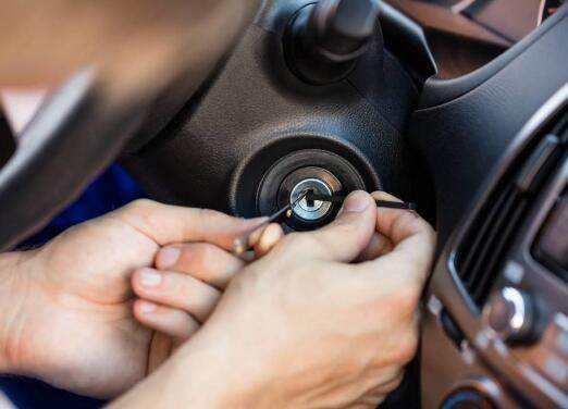 专业开启各式汽车锁