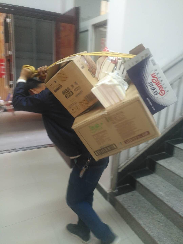 搬家要做好打包整理工作