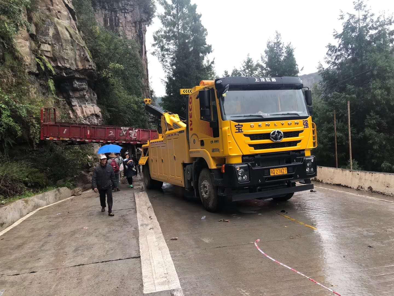 利川专业货车救援 货车拖车 货车故障拖车 道路救援 汽车救援