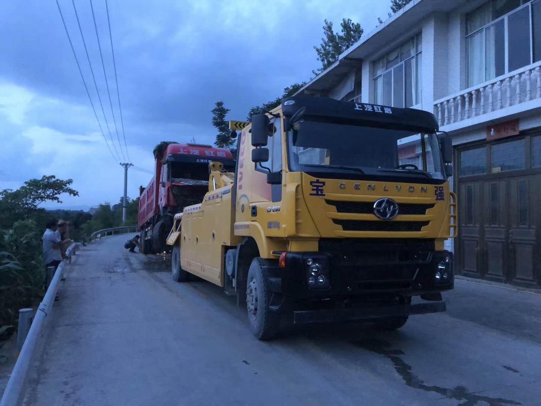 利川货车维修道路救援