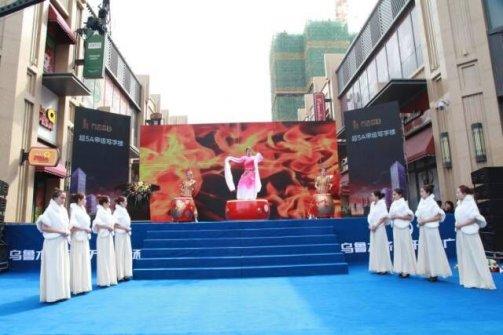 新疆舞台led显示屏安装