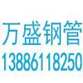 武汉万盛钢管吊篮租赁公司