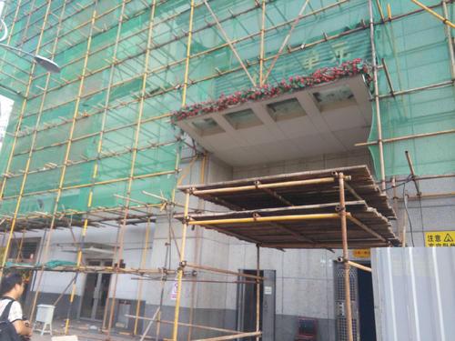 租赁的钢管架拆除时需要注意哪些问题