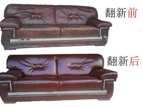 汕头新旧沙发换皮