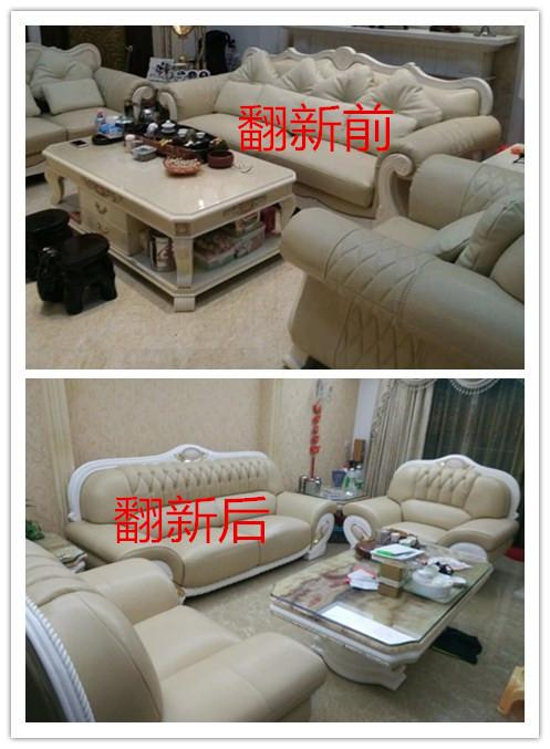 汕头欧式沙发维修