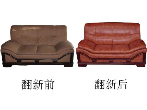 汕头布艺沙发翻新维修
