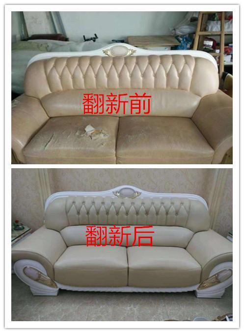 汕头家用皮质沙发翻新换皮保养