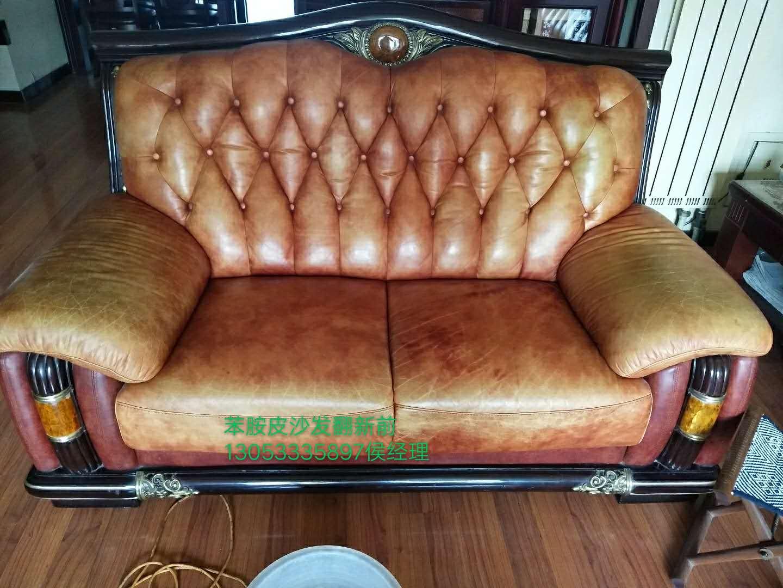 沙发翻新后质量好