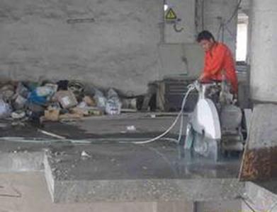 进行混凝土切割拆除要注意哪些问题?