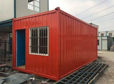 集装箱房屋的优点