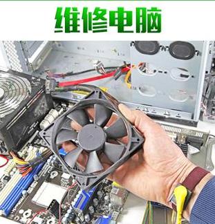 黄州区电脑蓝屏维修笔记本维修电脑收购