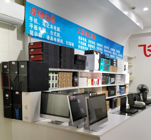黄州区上门服务 专业维修品牌电脑笔记本