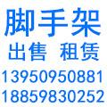 三明市梅列区常元建筑机械经营部