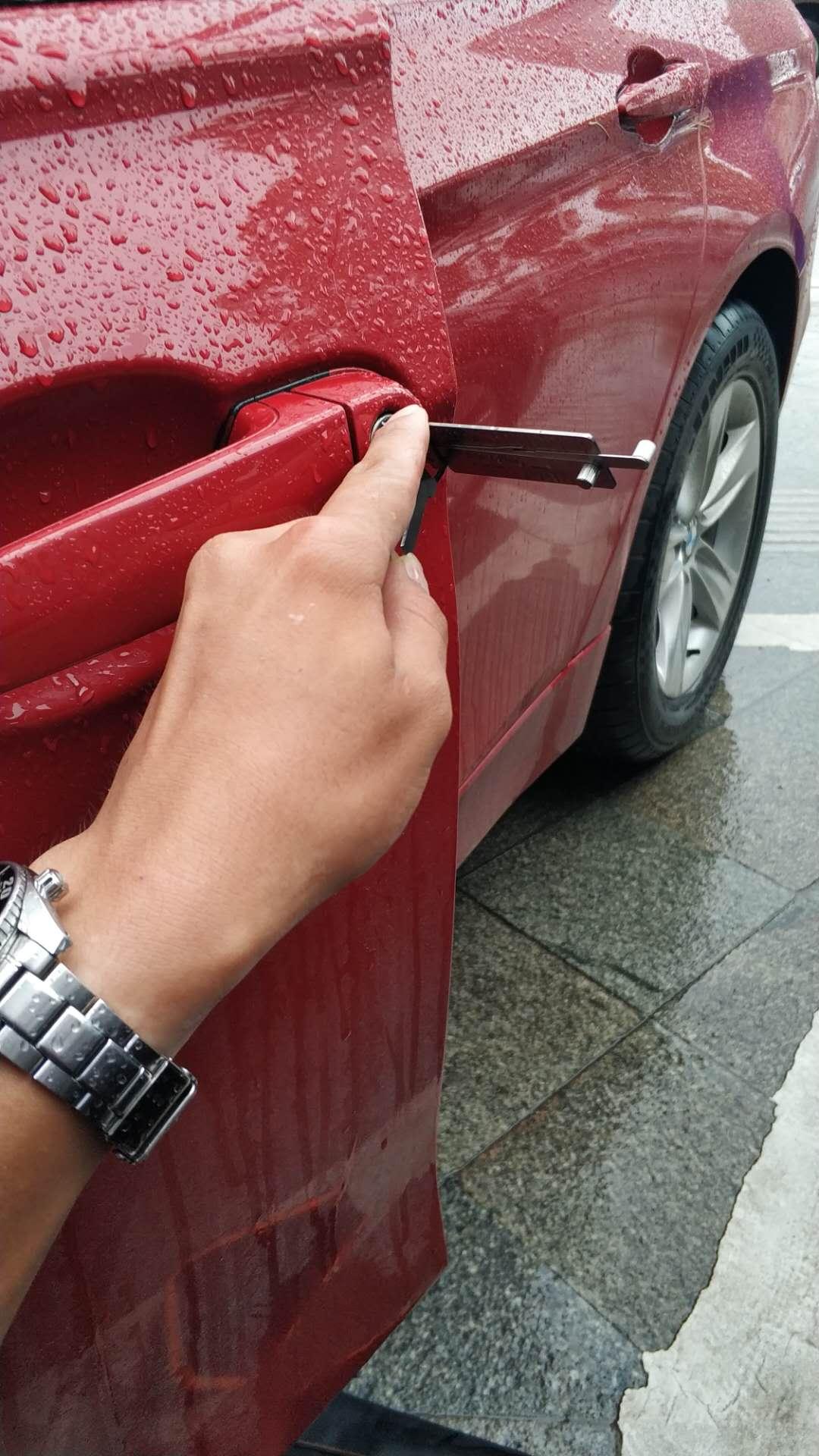 哪种汽车锁最安全
